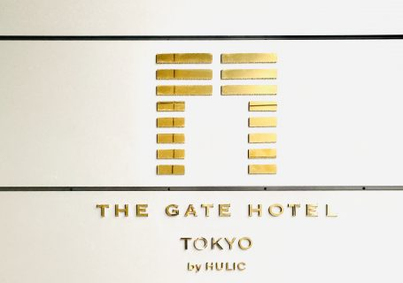 The Gate Hotel Ginza Tokyo