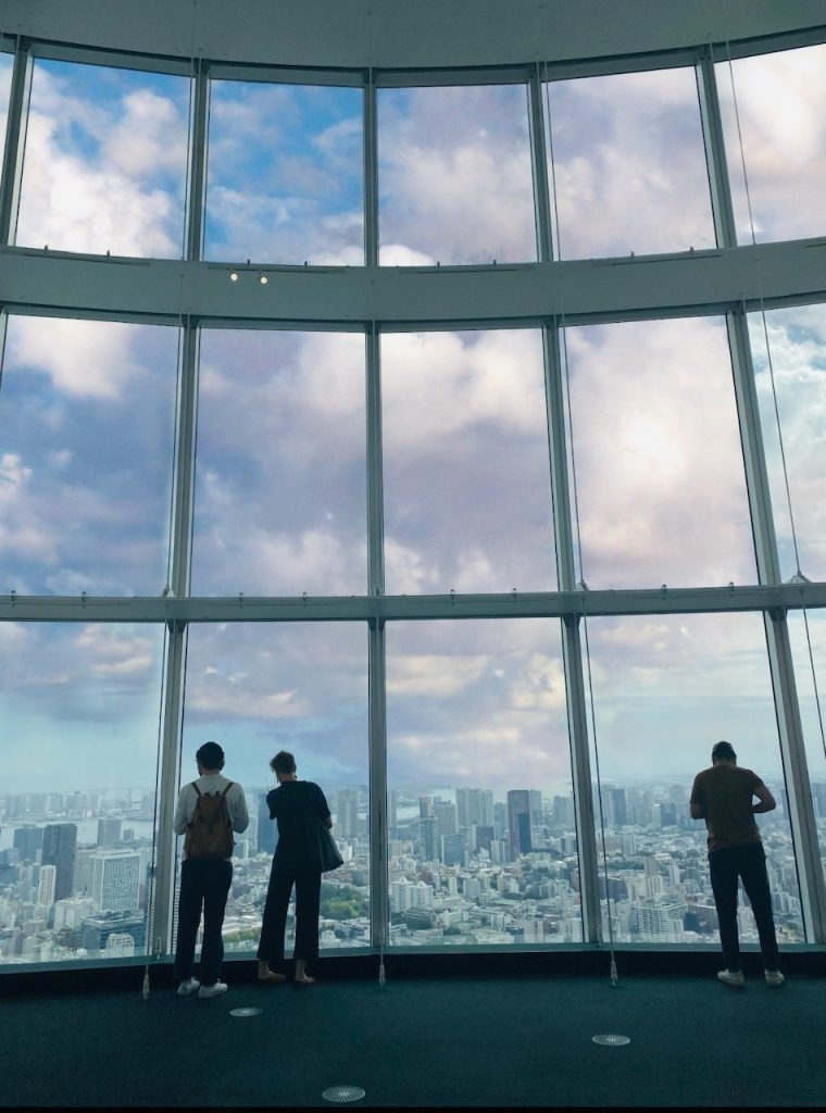 Roppongi Hills - 52 Floor on the Mori Tower-