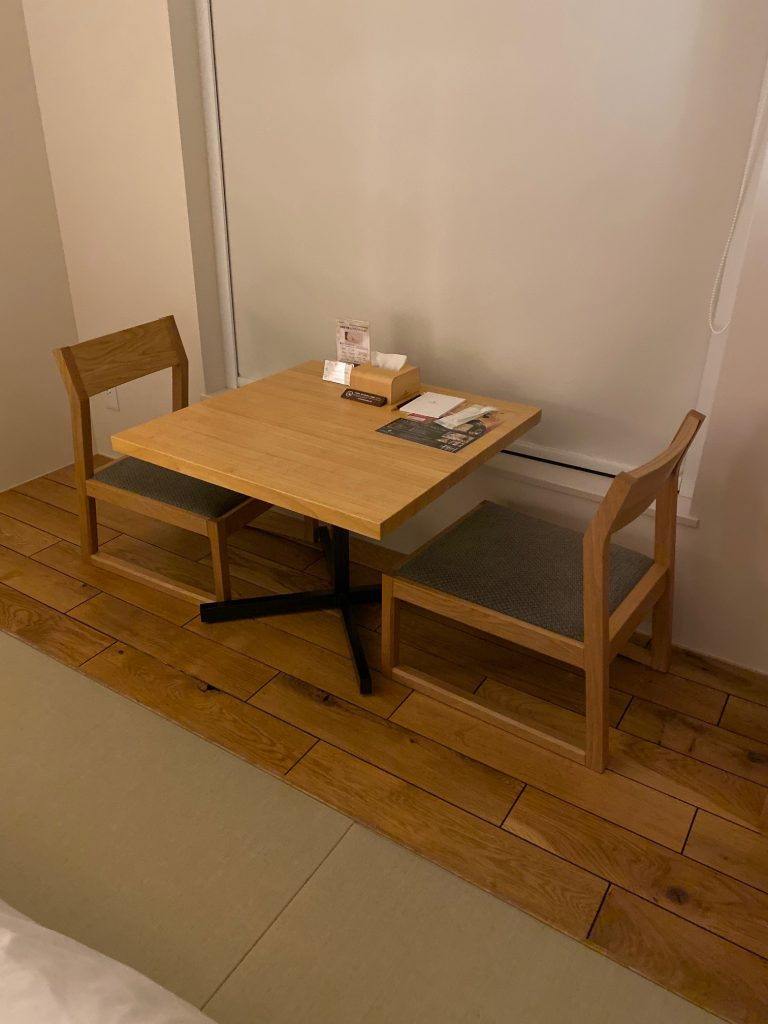 Low Japanese Style Table & Chairs