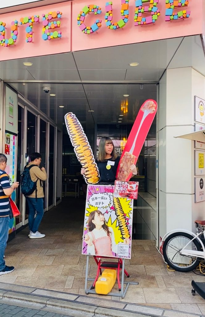 Harajuku - Youthful Fashion on Takeshita st- facts on Japan