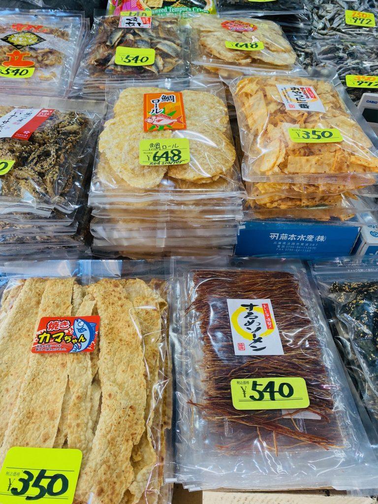 Tsukiji Fish Market-Visit Tokyo